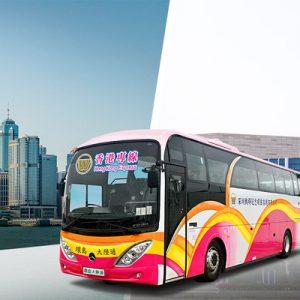 coach transfers hong kong shunde guangdong province