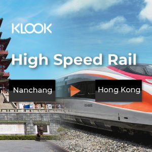 china high speed rail nanchang to hk