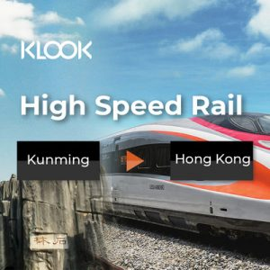 china high speed rail kunming to hong kong
