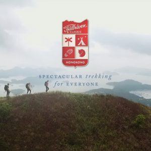 fjallraven classic hong kong 2018