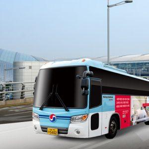 KAL Limousine Bus