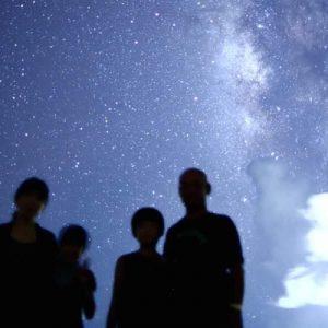 group stargazing in ishigaki