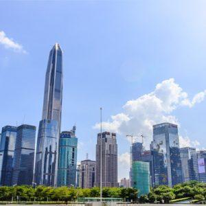 Pingan Financial Center Shenzhen