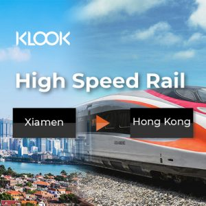 china high speed rail xiamen to hong kong