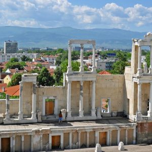 view of plovdiv city