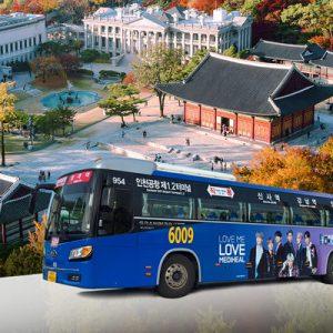 limousine bus back view