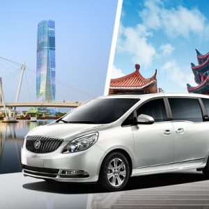Private Transfer Between Xiamen City and Nearby Districts