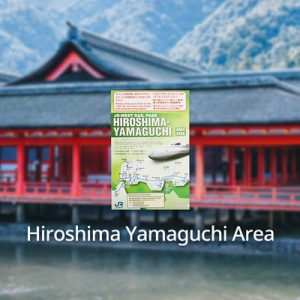 JR Hiroshima-Yamaguchi area pass