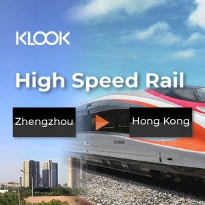 china high speed rail zhengzhou to hk