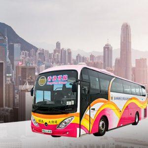HKMO Express bus