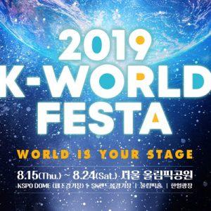 k-world festa 2019