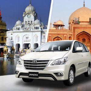city transfer for amritsar