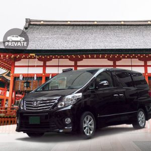 airport transfer service in kyoto