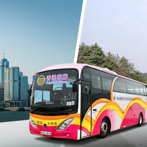 Shared Coach Transfers Between Hong Kong and Foshan