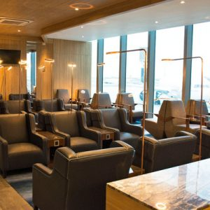 Mactan Cebu International Airport Lounge Service