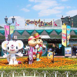 Seoul Grand Park tickets