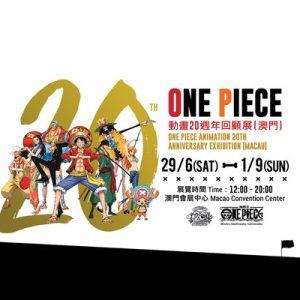 characters one piece animation 20th anniversary macau