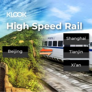china high speed rail ticket beijing