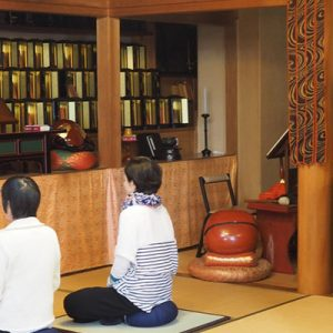 zazen meditation in class in japan