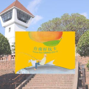 Tainan Historic Sites Pass