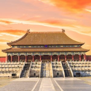 the forbidden city day tour