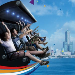 i-ride experience kaohsiung