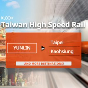 taiwan high speed rail ticket from yunlin
