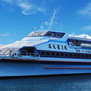 chiayi to penghu high speed ferry boat