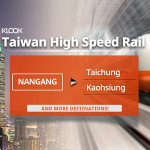taiwan high speed rail ticket from nangang