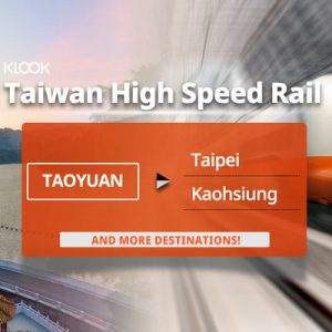 THSR One Way Ticket to or from Taoyuan