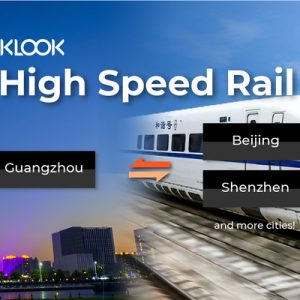 china high speed rail ticket guangdong