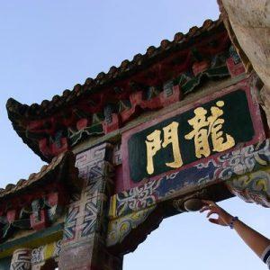 Kunming Day Tour