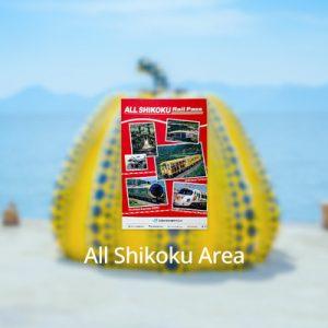 4 day All Shikoku Pass