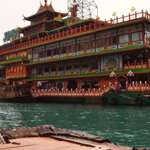 aberdeen floating restaurant