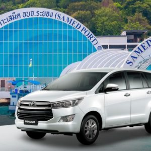 Private U-Tapao International Airport (UTP) Transfers for Koh Samet
