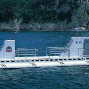 seogwipo submarine