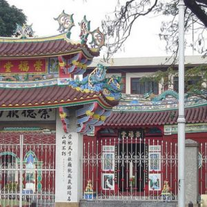 Chinese Cemetery Walking Tour