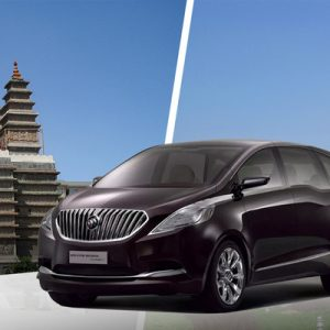Hohhot City Private Car Charter