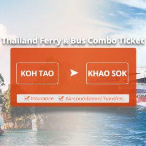 ferry in thailand