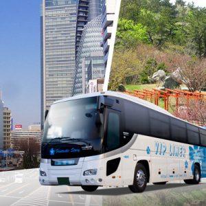 vip liner bus bound for nagoya, kanayama, and takayama