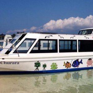 boat in kabari bay