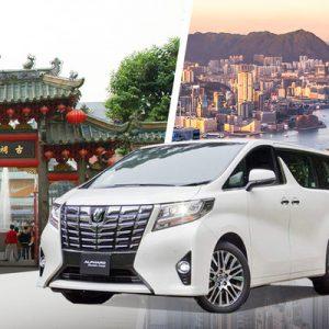 private car transfer services guangdong hongkong