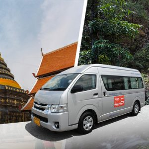 Lampang Private Car Charter from Chiang Mai