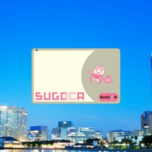 sugoca ic card