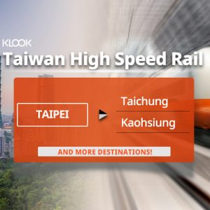 taiwan high speed rail ticket