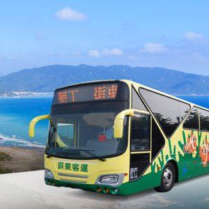 Kenting sightseeing bus
