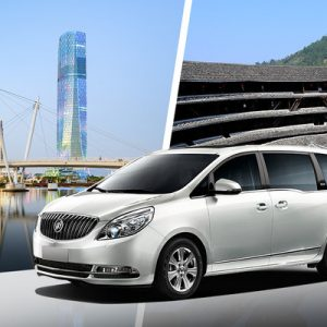 Private Transfer Between Xiamen City and Yongding Tulou
