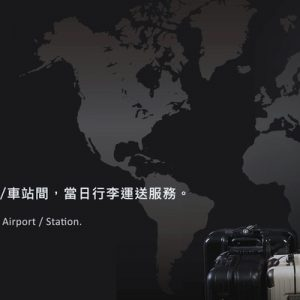 luggagent auckland airport luggage services