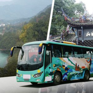 chengdu bus transfer