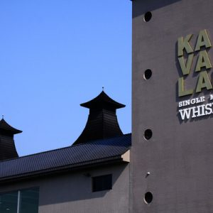 Kavalan Whisky Blending and Tasting